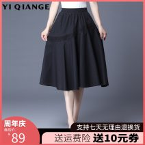 skirt Spring 2021 Average size Black and white Mid length dress commute High waist A-line skirt Solid color Type A 25-29 years old YQGA11141 According to shallow case pocket Korean version Pure e-commerce (online only)