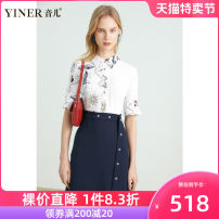 Dress Summer 2020 white 155/36/S 160/38/M 165/40/L 170/42/XL 175/44/XXL 180/46/XXXL Middle-skirt singleton  Short sleeve commute tailored collar middle-waisted Abstract pattern Socket A-line skirt routine 30-34 years old Type X Sound Ol style More than 95% polyester fiber