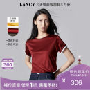 T-shirt Summer 2020 Short sleeve other Straight cylinder Regular routine commute polyester fiber 30% and below 30-34 years old Simplicity classic Geometric pattern Lance from 25 Same model in shopping mall (sold online and offline)