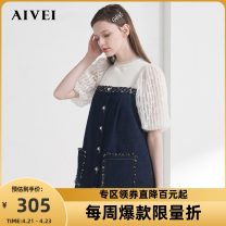 Dress Spring 2020 Dark blue S,M,L Short skirt singleton  Sleeveless Sweet Loose waist Solid color Single breasted A-line skirt camisole 25-29 years old AIVEI Pockets, panels, buttons M0160087 51% (inclusive) - 70% (inclusive) cotton