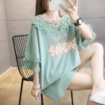 T-shirt Green white black M L XL XXL Summer 2020 Short sleeve Crew neck easy Regular routine commute polyester fiber 51% (inclusive) - 70% (inclusive) 18-24 years old Korean version originality Color matching of letters Naris  Three dimensional decoration with printed stitching lines