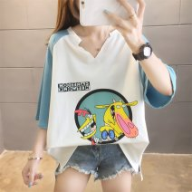T-shirt Red sky blue green yellow M L XL XXL Spring 2021 Short sleeve V-neck easy Regular routine commute cotton 96% and above 18-24 years old Korean version originality Cartoon animation mosaic Naris  Three dimensional decoration with printing and stitching Cotton 100% Pure e-commerce (online only)