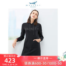 Dress Autumn of 2018 black 155/36/S 160/38/M 165/40/L 170/42/XL 175/44/XXL Mid length dress Long sleeves commute V-neck 30-34 years old XII basketball / 12 baskets Simplicity 7C38305120 81% (inclusive) - 90% (inclusive) cotton Cotton 89.9% polyester 10.1%