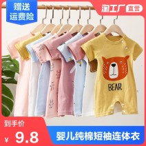Jumpsuit / climbing suit / Khaki Class A currency 59, 66, 73, 80, 90 cotton summer Short sleeve Short climb leisure time No model nothing Cotton 95% other 5% Socket Summer 2021 The freshmen were 3 months, 6 months, 12 months, 18 months, 2 years and 9 months Chinese Mainland Henan Province