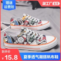 canvas shoe Fooraabo / farastep Low help Frenulum Flat heel Four seasons The trend of youth Cloth ventilation Rubber Color matching Youth (18-40 years old) general Sewing 6208-1  Korean version Spring 2021 Pure e-commerce (online sales only) Canvas 35 36 37 38 39 40 41 42 43 44