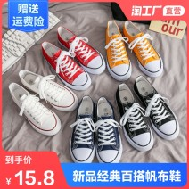 canvas shoe Fooraabo / farastep Low help Frenulum Flat heel Four seasons The trend of youth Cloth ventilation Rubber Solid color Youth (18-40 years old) Sewing 6621  Simplicity Spring 2021 Pure e-commerce (online sales only) Canvas