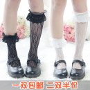 Cosplay women's wear suit goods in stock Over 3 years old Lilac White, lilac black, rose white, rose black, white magnolia, black Magnolia Animation, original Average size Yingxiu animation Chinese Mainland Lovely wind, Yu Jie fan, otaku department, campus wind, Lolita Lolita Lolita