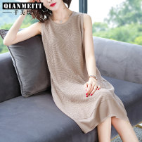 Dress Summer 2021 M L XL 2XL 3XL Mid length dress singleton  Sleeveless commute Crew neck Loose waist Solid color Socket camisole 30-34 years old Korean version More than 95% other Other 100% Pure e-commerce (online only)