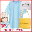 Cartoon T-shirt / Shoes / clothing T-shirt Over 14 years old Working cell goods in stock Platelet shorts [spot] T-shirt + HAT + bag [spot] platelet T-shirt + Hat [spot] platelet T-shirt [spot] S [height 155-160cm] m [height 160-165cm] l [height 165-170cm] XL [height 170-180cm] No season Japan cotton