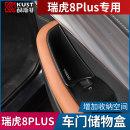 Vehicle storage bag / box Glove box KUST / KUST other Seat type