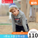 Sweater / sweater TOREAD kids Orange red black deep grey neutral 120 130 140 150 155 160 165 170 spring and autumn nothing leisure time routine No model cotton Cotton 100% QAUH95006 Class B Autumn of 2019