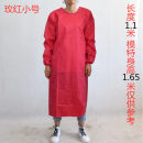 apron Sleeve apron waterproof Korean version other Household cleaning Average size Tarpaulin smock Other / other public yes Solid color