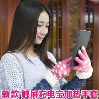 glove Wool / cashmere Black classic black sky grey lovely pink currency Average size Mitten Young couple lover nineteen thousand one hundred and twenty-five See description