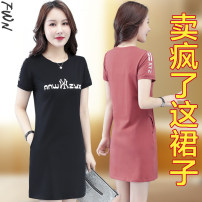 Women's large Summer 2021 Black Grey Pink taro purple M L XL 2XL 3XL 4XL T-shirt singleton  commute easy Socket Short sleeve letter Crew neck Medium length cotton routine FWNX5615 Fenweina 25-29 years old longuette Cotton 95% polyurethane elastic fiber (spandex) 5%