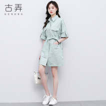 Dress Summer 2021 Red white green yellow M L XL longuette singleton  Short sleeve commute Polo collar High waist Solid color Single breasted A-line skirt routine Others 25-29 years old Type A Ancient lane Korean version Button GN785T12 More than 95% other Other 100%