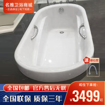 Ordinary bathtub Pearlescent plate ≈1.5M Yes Not included Door to door measurement and delivery in the same city TOTO Embedded