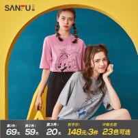 T-shirt S M L XL XXL XXXL XS Summer 2021 Short sleeve Crew neck easy Regular routine cotton 96% and above other Sanfu printing Cotton 100%