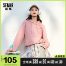 Sweater / sweater Spring 2021 Dream powder 6320 black 9000 pink green 4303 pink purple 7020 cream yellow 3110 150/76A/XS 155/80A/S 160/84A/M 165/88A/L 170/92A/XL 175/96A/XXL Long sleeves routine Socket singleton  routine Hood easy commute other Solid color 18-24 years old Semir / SEMA Korean version