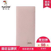 wallet Cowhide long wallet TUCANO/Woodpecker Pink rice white brand new Female Japan and South Korea Buckle youth 2 fold Pure color Vertical section