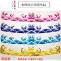 Cloth stickers Sapphire blue, lake blue, rose red, green, purple, yellow, dark red Fu Ya Geometric pattern FY-4200