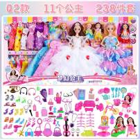 Doll / accessories 2, 3, 4, 5, 6, 7, 8, 9, 10, 11, 12, 13, 14, and over 14 years old Smart doll Other / other other currency a doll Dream class pvc
