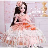 Doll / accessories 2, 3, 4, 5, 6, 7, 8, 9, 10, 11, 12, 13, 14, and over 14 years old Ordinary doll Other / other China currency 6307EA07 a doll Dream class Plastic other Yes 6307EA07