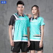Badminton wear For men and women S. M, l, XL, XXL, XXXL, larger More and more Football suit
