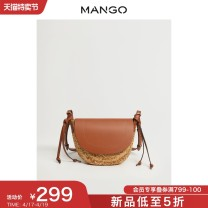 Bag Inclined shoulder bag hemp Straw bag MANGO Medium brown brand new in leisure time Inclined shoulder bag nothing youth weave Spring 2021 Same model in shopping mall (sold online and offline)