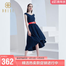 Dress Summer 2020 Ink blue 34/S,36/M,38/L,40/XL Mid length dress singleton  Sleeveless commute other High waist other Socket other routine Others 25-29 years old Type X Baisi Korean version NS003TB5069 51% (inclusive) - 70% (inclusive) other cotton