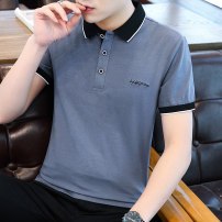 Polo shirt Gebotoo / geboto Business gentleman thin M L XL 2XL 3XL 4XL standard Other leisure summer Short sleeve Business Casual routine youth Cotton 95% polyurethane elastic fiber (spandex) 5% Geometric pattern cotton Embroidery Summer 2021 Pure e-commerce (online only)