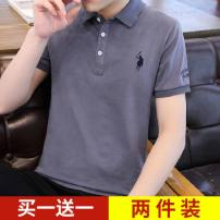 T-shirt Fashion City thin M L XL 2XL 3XL 4XL Gebotoo / geboto Short sleeve Lapel Self cultivation Other leisure summer GBT-2183E Cotton 100% youth routine tide Summer 2021 Animal design Yichun UNIQLO Hailan home Fashion brand Pure e-commerce (online only)