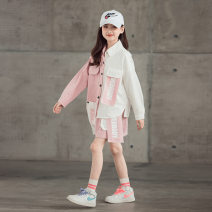 suit Other / other Pink 110cm,120cm,130cm,140cm,150cm,160cm,170cm female spring and autumn Korean version Long sleeve + skirt 2 pieces routine There are models in the real shooting Single breasted nothing other children Learning reward Class B Other 100% Chinese Mainland Zhejiang Province Hangzhou