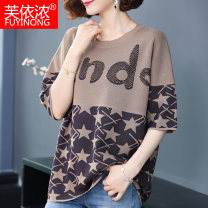 Middle aged and old women's wear Spring 2021 Purple coffee red camel black fashion Knitwear / cardigan easy singleton  other 40-49 years old Socket thin Crew neck routine routine FYN-X2155 Furlon other Other 100% 96% and above Pure e-commerce (online only)