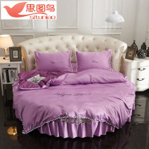 Bedding Set / four piece set / multi piece set Others Embroidered quilting Solid color 200x95 Situoniao (bedding) Others 4 pieces other Grey sky blue camel jade white pink purple single bed skirt remarks color single bed hat remarks color Fitted sheet bed skirt Qualified products Korean style ytycsjt