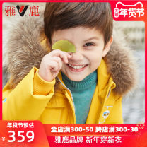 Down Jackets 110cm 120cm 130cm 140cm 150cm 80% White duck down Child male Yalu polyester Medium length Detachable cap Zipper shirt Class C Polyester 100% Polyester 100% Autumn of 2019 Five, six, seven, eight, nine, ten, eleven, twelve