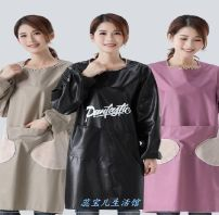 apron Sleeve apron waterproof Korean version PVC Household cleaning Average size