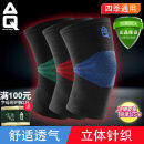 sport ware AQ Black red (1) warm and lively black blue (1) elegant and steady black green (1) outstanding temperament black red (2) warm and lively black blue (2) elegant and steady black green (2) outstanding temperament ten thousand five hundred and one Summer of 2018 yes