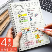 Notebook / Notepad Other Coil / helix Others Plan book set Xiaoqingxin, Japan and Korea coil Soft copy 2-6 copies A5 write Student, white collar Steamed bread family 50 pages Double adhesive tape 2018-10-12