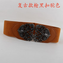Belt / belt / chain other female Waistband Versatile Single loop Youth, youth a hook heart-shaped soft surface 6cm alloy Naked, elastic