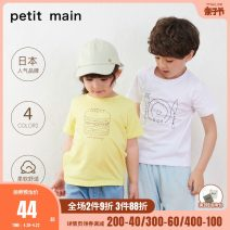 T-shirt Porcelain blue lemon yellow rice white pink PETIT MAIN 90cm 100cm 110cm 120cm 130cm 140cm neutral summer Short sleeve Crew neck leisure time There are models in the real shooting nothing cotton Abstract pattern Cotton 100% Class A Spring 2021