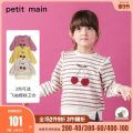 Sweater / sweater PETIT MAIN female 90cm 100cm 110cm 120cm 130cm spring and autumn nothing solar system Socket routine There are models in the real shooting cotton other Cotton 100% Cotton liner Winter 2020