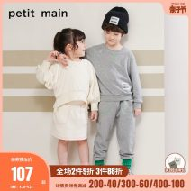 suit PETIT MAIN Army green hemp grey 1 hemp grey 2m white 90cm 100cm 110cm 120cm 130cm 140cm neutral spring and autumn leisure time Long sleeve + pants 2 pieces routine There are models in the real shooting Socket nothing Solid color other Cotton 87.7% polyester 12.3% Spring 2021