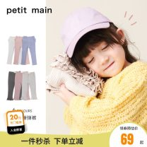 trousers PETIT MAIN female 90cm 100cm 110cm 120cm 130cm 140cm Purple (lace) pink (lace) rice (lace) pink (bow) rice (bow) Brown (bow) spring and autumn trousers solar system There are models in the real shooting Leggings Leather belt middle-waisted Class A Winter 2020