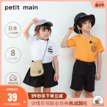T-shirt PETIT MAIN 90cm 100cm 110cm 120cm 130cm 140cm neutral summer Short sleeve Crew neck leisure time There are models in the real shooting nothing cotton printing Cotton 100% Class A Spring 2021 12 months 9 months 18 months 2 years 3 years 4 years 5 years 6 years 7 years 8 years 9 years