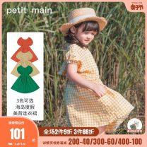 Dress Jindian orange is tender green and yellow to the sun female PETIT MAIN 90cm 100cm 110cm 120cm 130cm 140cm Cotton 87.3% hemp 12.7% summer solar system Short sleeve Cotton and hemp Princess Dress Class A Spring 2021
