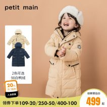 Down Jackets 90cm 100cm 110cm 120cm 130cm 140cm 90% White duck down Women and men PETIT MAIN Khaki-22 tibetan-50 polyester have more cash than can be accounted for No detachable cap Zipper shirt Color matching 9594995-1 Class A Polyester 100% Polyester 100% Winter of 2019 solar system