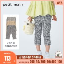 trousers PETIT MAIN female 90cm 100cm 110cm 120cm 130cm summer Capris solar system There are models in the real shooting Casual pants Leather belt middle-waisted Class A Summer 2021 12 months, 9 months, 18 months, 2 years, 3 years, 4 years, 5 years, 6 years, 7 years, 8 years