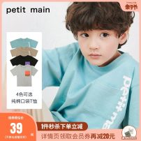 T-shirt Black hemp grey Khaki light sea blue PETIT MAIN 90cm 100cm 110cm 120cm 130cm 140cm neutral summer Short sleeve Crew neck leisure time There are models in the real shooting nothing cotton letter Cotton 100% Sweat absorption Summer 2021 pocket