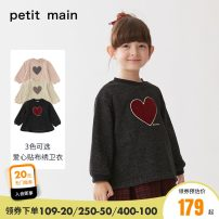 Sweater / sweater PETIT MAIN Brown white light pink black female 90cm 100cm 110cm 120cm 130cm spring and autumn nothing solar system Socket routine There are models in the real shooting other other Cotton 53.6% polyester 46.4% Winter 2020
