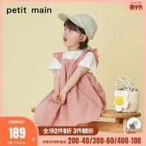 Dress Deep pink female PETIT MAIN 90cm 100cm 110cm 120cm 130cm Polyester 82.1% cotton 17.9% summer solar system Short sleeve cotton Fluffy skirt Class A Summer 2021 12 months, 9 months, 18 months, 2 years, 3 years, 4 years, 5 years, 6 years, 7 years, 8 years